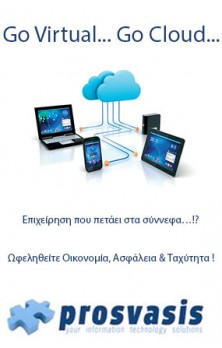 Go Virtual... Go Cloud...