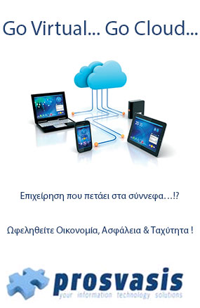 Go Virtual... Go Cloud...