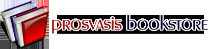 Prosvasis Bookstore